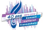 CCF - logo 40e