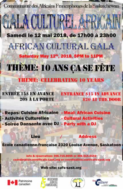Gala culturel africain
