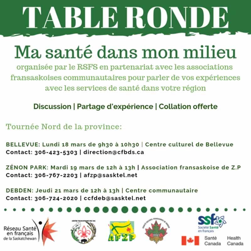 Table ronde sur les services de santé en région