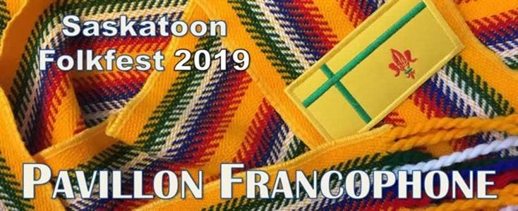 Pavillon francophone au Folkfest 2019 de Saskatoon